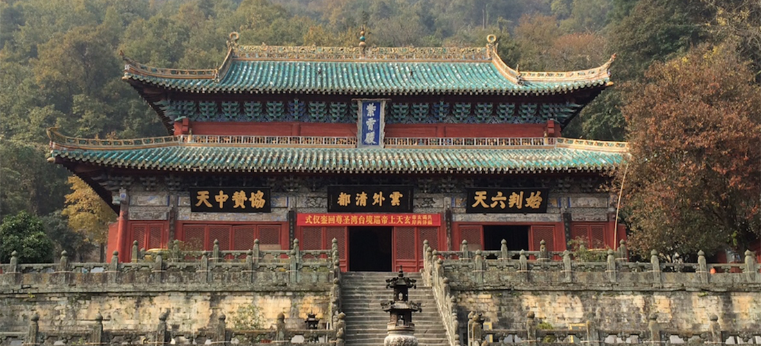 China Shaolin Tempel